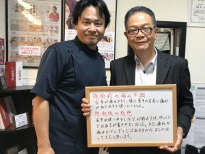 脳梗塞のリハビリ 大阪市 50代男性の写真