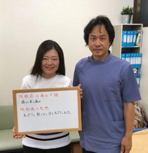 頭から首の痛み 40代女性(大阪市 都島区)