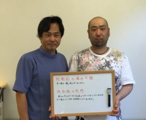 肩の痛み・野球 40代男性 会社員の写真 (大阪市 都島区)
