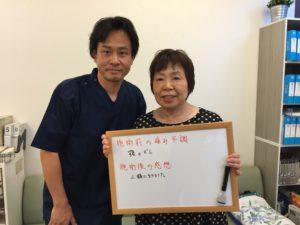 肩こり、口が開けにくい 60代女性(大阪市 都島)