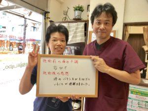 膝の痛み 40代主婦 神戸市垂水区