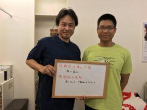 腰の痛み 40代男性の写真(大阪市 北区)