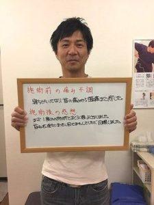 頭痛 首の寝違え 40代男性 会社員の写真 (大阪府 岸和田市)